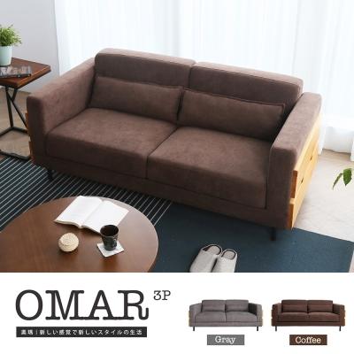 H&D 奧瑪北歐風三人簡約沙發-2色
