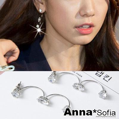 AnnaSofia 韓劇Doctors朴信惠連弧線三鋯石 後掛墬耳針耳環(銀系)