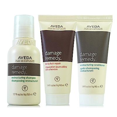 AVEDA 復原配方洗髮精50ml+潤髮乳40ml+復原配方修護精華40ml