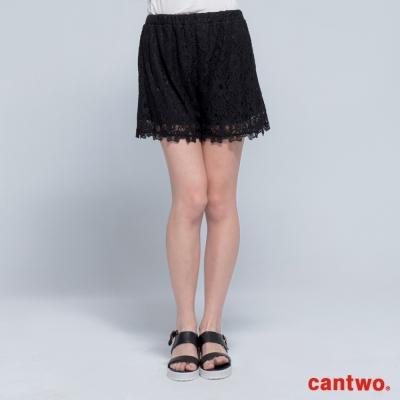 cantwo全蕾絲花朵短褲(共二色)