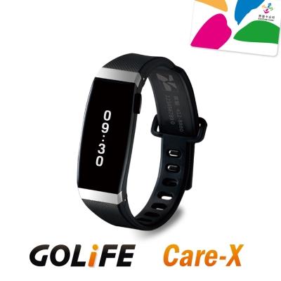GOLiFE Care-X smart band 智慧悠遊手環-銀黑色 -快速到貨