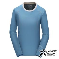 PolarStar 男 吸排長袖圓領衫 MIT 台灣製『寶藍』P17211