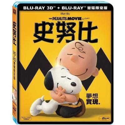 史努比-3D-2D-雙碟限定版-藍光-BD