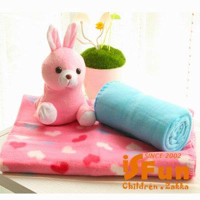 iSFun 捲捲動物 嬰兒纖維毛毯 隨機款