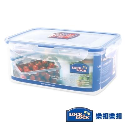 樂扣樂扣CLASSICS系列保鮮盒/長方形1.4L(8H)