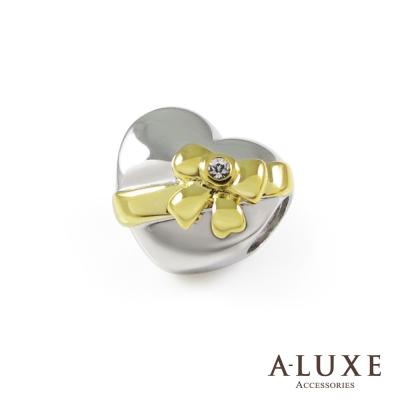 Charming系列 925純銀珠飾-愛的禮物 Love gift