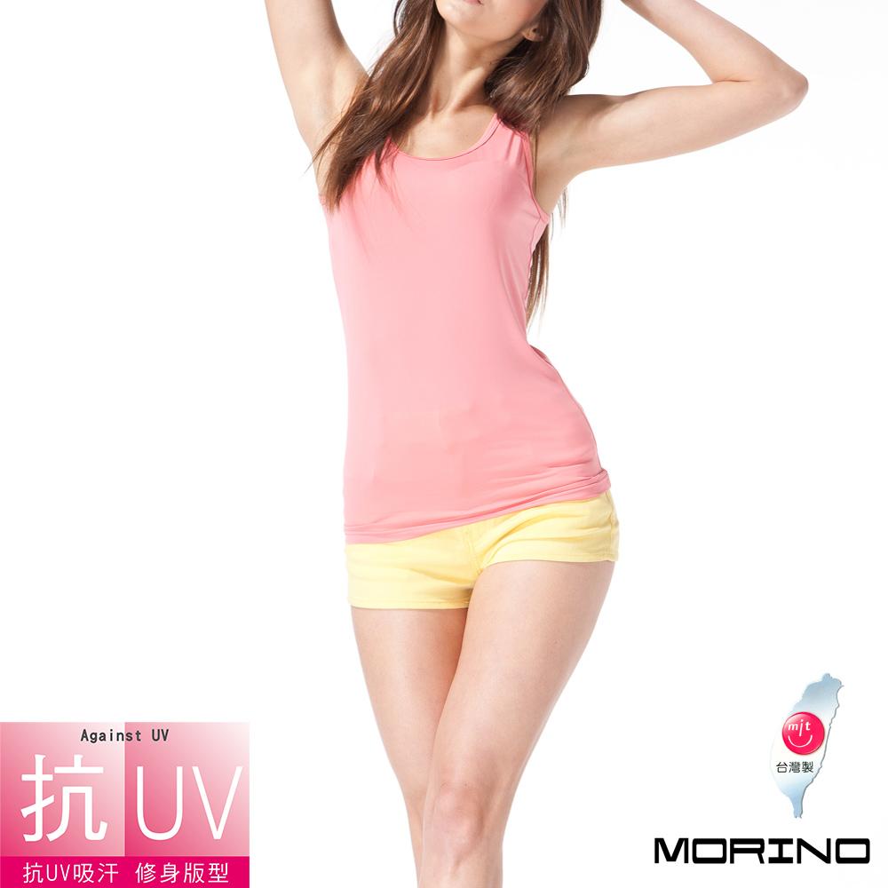女內搭 (超值5件組)抗UV吸排速乾女背心 粉紅 MORINO摩力諾