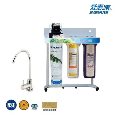 愛惠浦公司貨淨水器QL3S100三道式淨水器