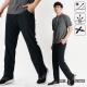 【遊遍天下】男款涼爽超顯瘦彈性吸濕排汗抗UV長褲P131丈青 product thumbnail 1