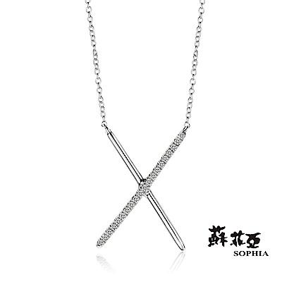 蘇菲亞SOPHIA 鑽鍊 - X造型鑽石套鍊
