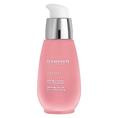 Darphin 朵法 全效舒緩精華液  30 ml