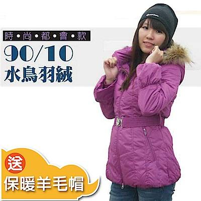 【荒野 wildland 】女款 中長版 貉子毛單件式保暖羽絨外套_桃紅