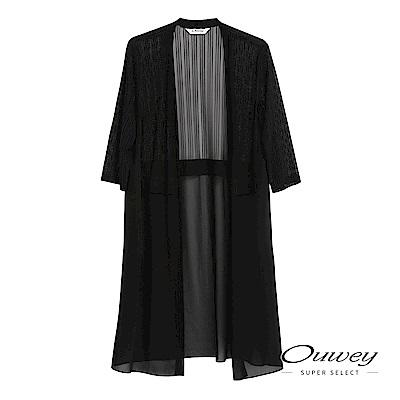 OUWEY歐薇 都會百搭輕柔長版罩衫(黑)