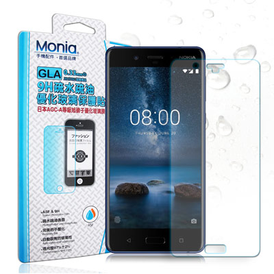 MONIA Nokia 8 日本頂級疏水疏油9H鋼化玻璃膜