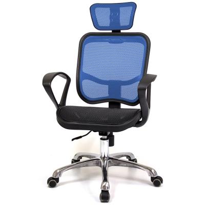 aaronation愛倫國度 時尚簡約風格高枕式電腦椅 i-RS-109NHTGA