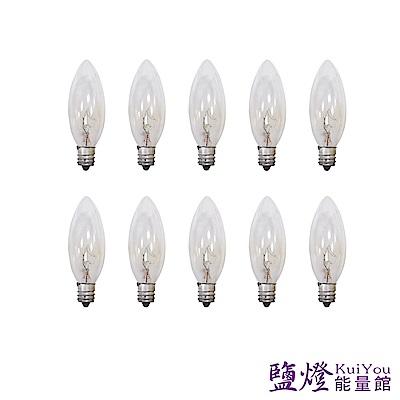 鹽燈能量館-15w鎢絲燈泡10顆組