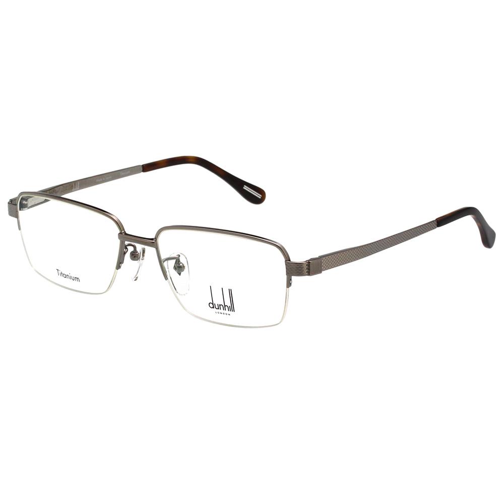 Dunhill 純鈦 光學眼鏡 (槍色)VDH068J
