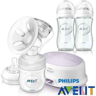 [下殺55折]PHILIPS AVENT 輕乳感PP單邊電動吸乳器+PP奶瓶260ml(雙入)