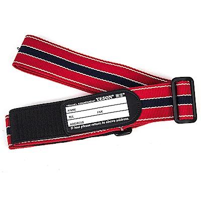 YESON - 多功能行李束箱帶兩色可選-MG-926