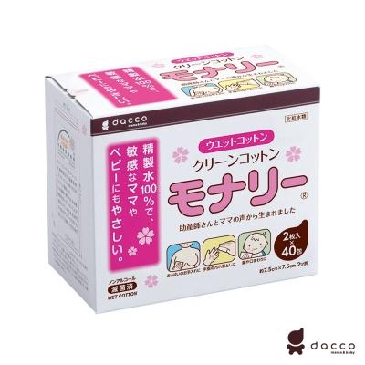 日本OSAKI Monari清淨棉40入 (2盒)