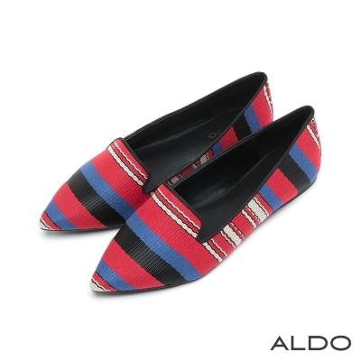 ALDO-休閒歐式紡織尖頭樂福鞋-艷彩條紋