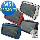 EZstick MSI Primo 73 平板皮套(背夾旋轉款)-送機身貼