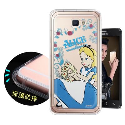 迪士尼正版 Samsung Galaxy J7 Prime 花系列空壓安全手機殼...