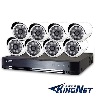 士林電機1080P 8路監控主機+8支8陣列紅外線槍型攝影機