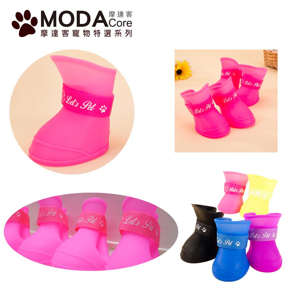 【摩達客寵物】大狗雨鞋果凍鞋 (螢光粉紅色) 防水