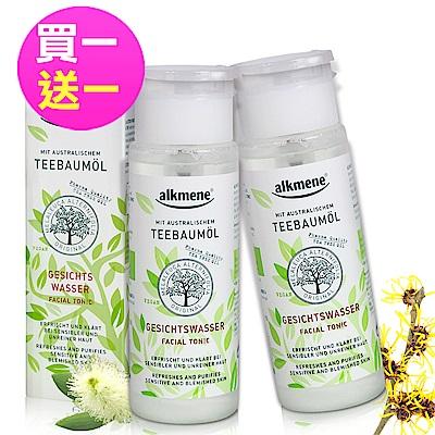 (買一送一)德國alkmene茶樹精油淨膚毛孔緊膚水150ml