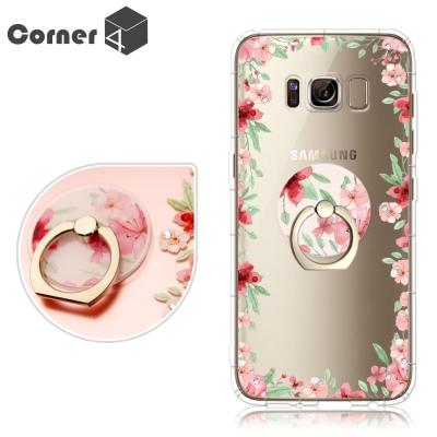 Corner4 Samsung Galaxy S8 奧地利彩鑽指環扣防摔手機殼-海棠香