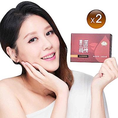 【嚴立婷推薦】Beauty小舖-養生滴雞精膠囊 x 2盒