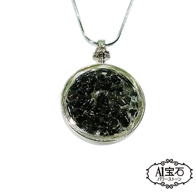 A1寶石 頂級黑曜石開運能量項鍊(贈白水晶碎石) @ Y!購物