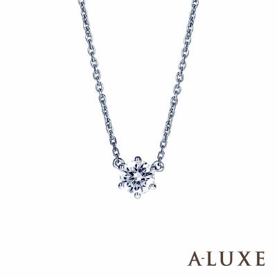 A-LUXE 亞立詩 0.30克拉FVS2 經典爪鑲單鑽美鑽項鍊