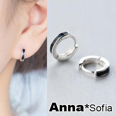 【3件5折】AnnaSofia 迷你黑釉線C圈 925銀針耳針耳環(銀系)