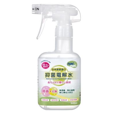 nac nac 抑菌電解水 320mlx(2入組)