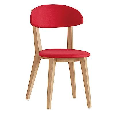 品家居 蜜卡亞麻布餐椅2入組合(二色可選)-45.5x53.5x79cm免組