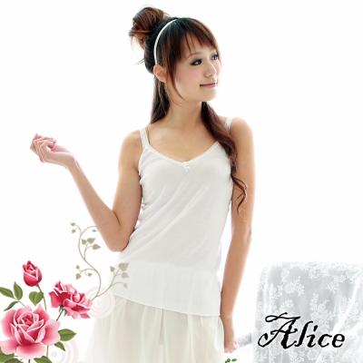 內搭 純棉細帶襯衣兩件入(白) 艾莉絲輕機能系