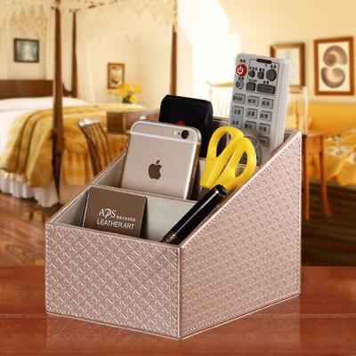幸福揚邑 精品歐式皮革遙控器化妝品飾品三格桌面收納盒-香檳金