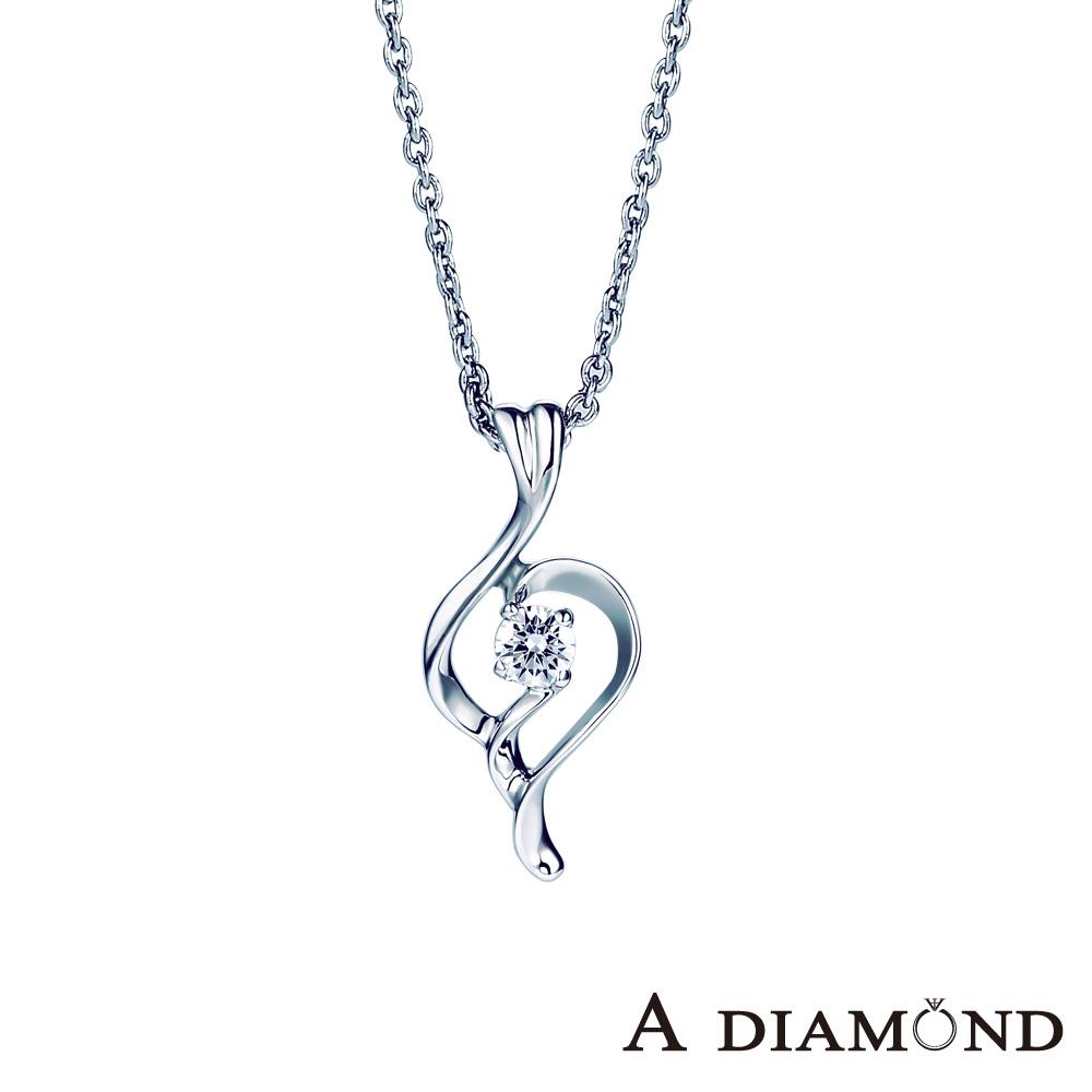 A Diamond 亞立詩鑽石 Embrace擁抱 18K金 典雅美鑽項鍊