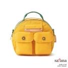 satana - Mini輕旅行後背包/保齡球包 - 琥珀黃