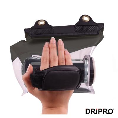 DRiPRO-攝錄影機專用防水袋