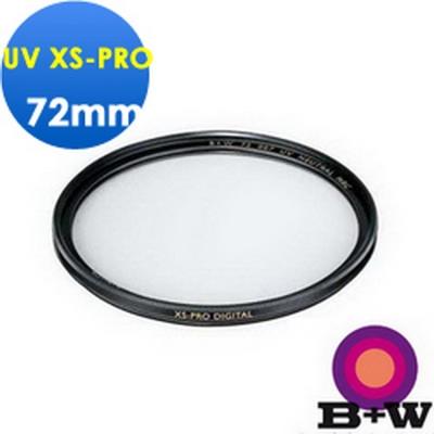 B+W XS-PRO UV-Haze MRC Nano(72mm)超薄奈米鍍膜保護鏡