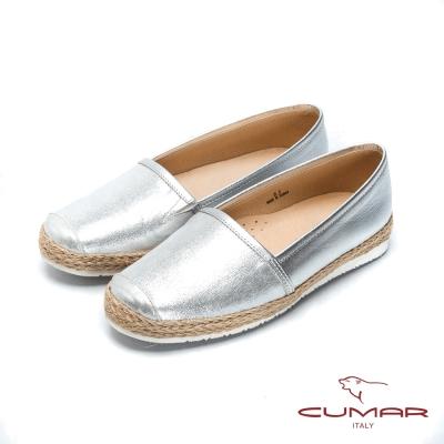 CUAMR超輕舒適金屬色麻編休閒便鞋銀