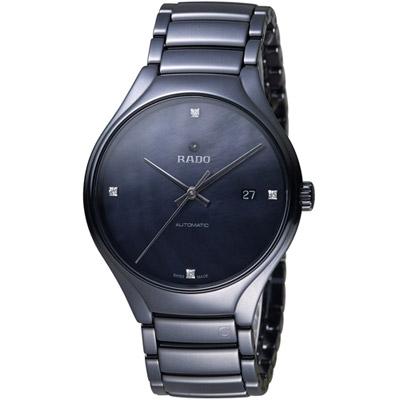 RADO True系列時尚陶瓷腕錶-黑/40mm