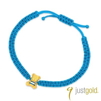 鎮金店Just Gold手繩繽紛派對 條紋英式小熊(藍)
