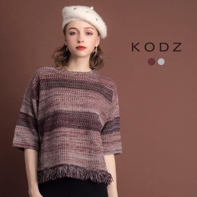 東京著衣-KODZ 歐美造型混色條紋流蘇設計針織上衣(共二色)