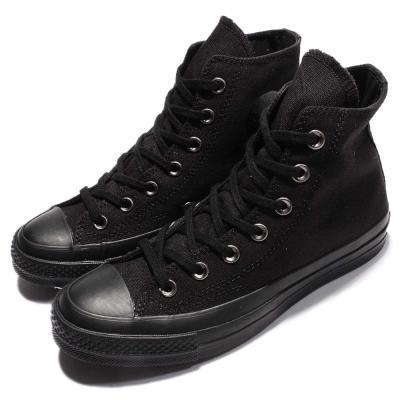 Converse Chuck All Star 70女鞋