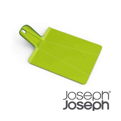 Joseph Joseph 輕鬆放砧板(小綠)