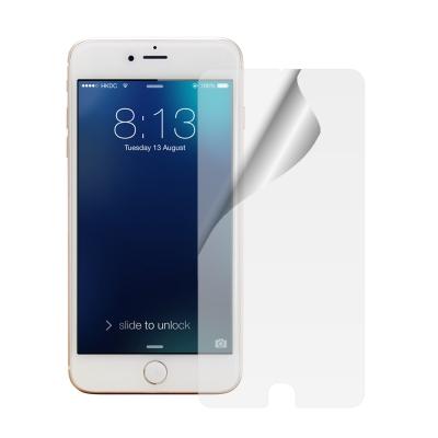 魔力-iPhone-7-plus-5-5吋-霧面防